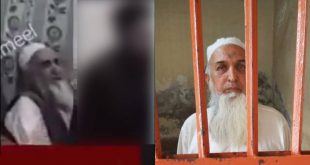 Mufti Aziz ur Rehman video scandal