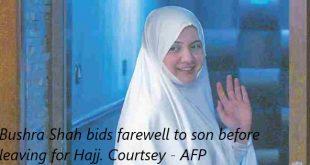 Pakistani woman Bushra Shah Haj without guardian