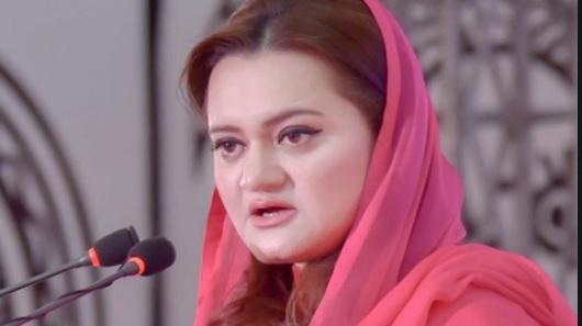 Mariyam Aurangzeb