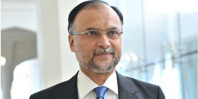 Ahsan Iqbal PML-N