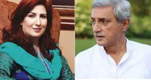 Jehangir Tareen and Shehla Raza