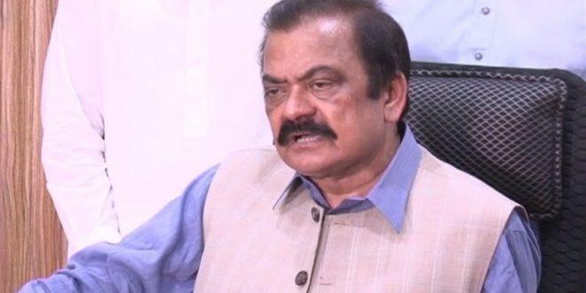Rana Sanaullah PMLN