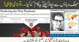 Harvard University on Pandemics