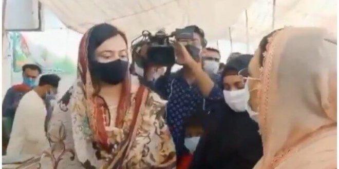Sonia Sadaf AC Sialkot