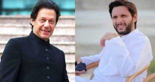 Shahid Afridi advises Imran Khan