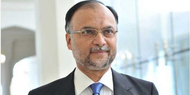 Ahsan Iqbal PML