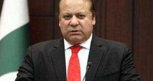 Nawaz Sharif PMLN