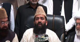 Chairman Ruet-e-Hilal committee