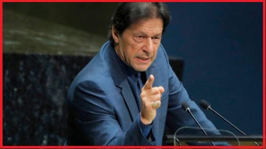 PM Imran Khan UK visit cancelled