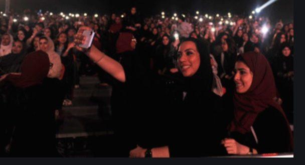 Saudi Women Emancipation Law