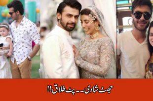 Divorced Couples of Pakistan showbiz industry