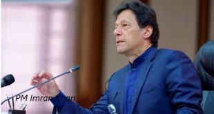Why PM Imran Khan was not in National security meeting?