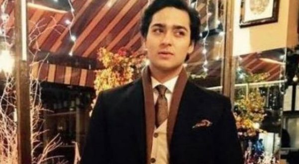 Junaid Safdar Nikkah in London