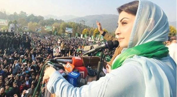Why PMLN lost elections in AJK?
