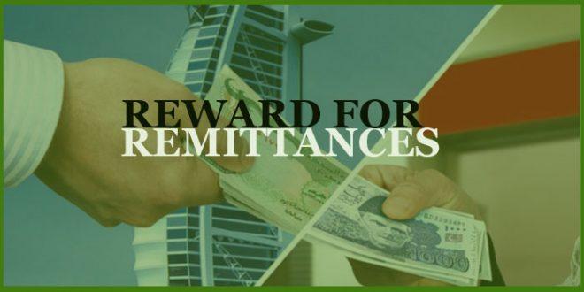 Reward Announced on Remittances in Pakistan