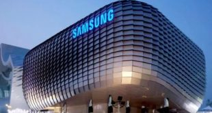 Samsung Sets up production unit in Pakistan