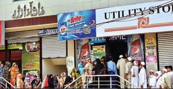 Shortage of goods in Utility Stores
