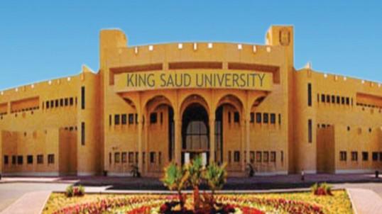 Scholarships for Pakistani students in Saudi Universities