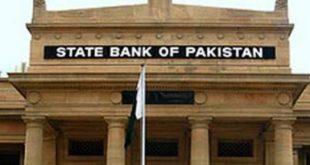 State Bank encourage digital accounts