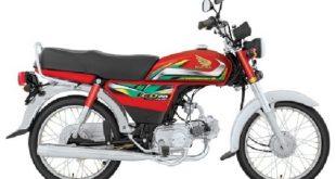 Honda motorcycle price go up in Pakistan