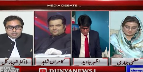 On The Front: Anchor Kamran Shahid insult Shahbaz Gill