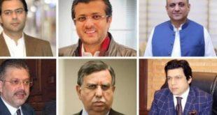 Pandora Papers: Names of Pakistanis involved