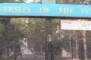 Punjab University ends masters degree program