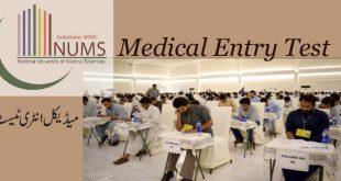 NUMS Medical Entry Test Date