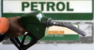 Petrol prices in Pakistan the highest in history